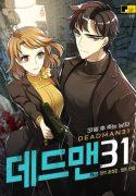 Deadman 31